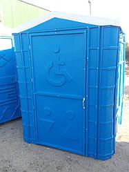 Туалетная кабина биотуалет для инвалидов