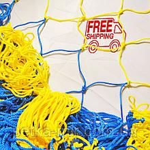 Сітка для футзалу, гандболу «СТАНДАРТ 1.1» жовто-синя (комплект з 2 шт.)