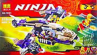 """Конструктор Ninja """"Вертолетная атака"""" 10321"""