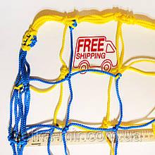 Сетка для футзала, гандбола «ЭЛИТ 1.1» желто-синяя (комплект из 2 шт.)
