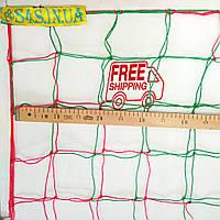 Сетка для мини футбола, футзала, гандбола ворот «ЭКОНОМ» красно-зеленая (комплект из 2 шт.)