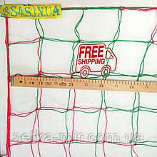 Сітка для футзалу, гандболу «ЕКОНОМ» червоно-зелена (комплект з 2 шт.)