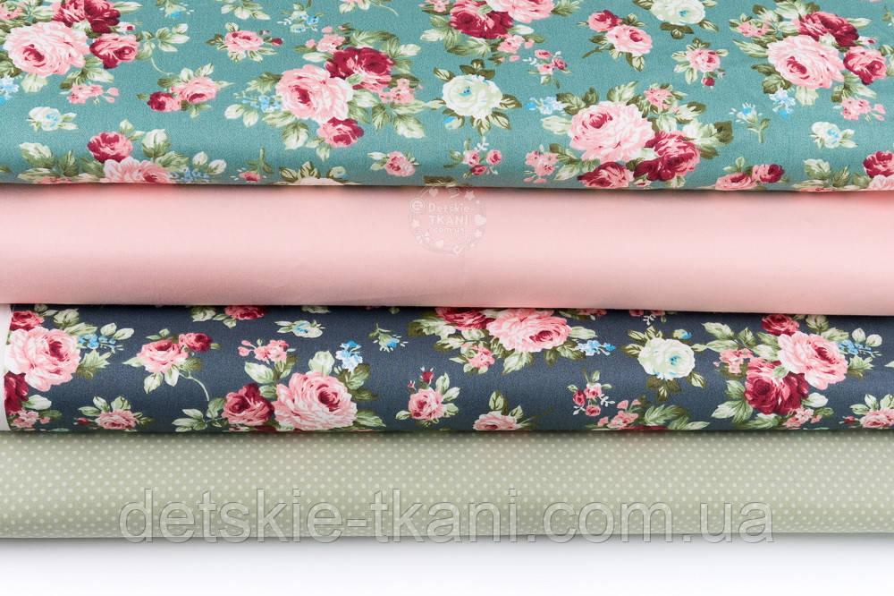 """Набір сатинових тканин 40*40 см з 4-х шт """"Трояндочки на зеленому і дрібний горошок"""" №210"""