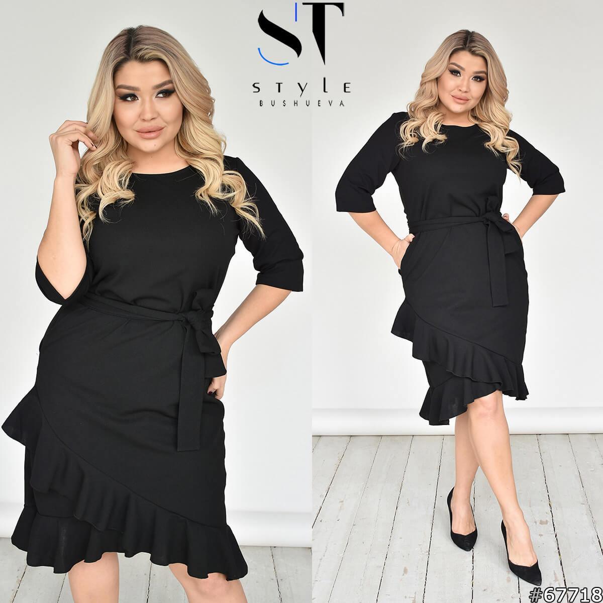 Эффектное женское платье батал р.48-58 ST Style XL