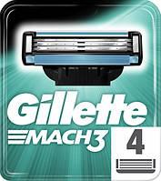 Кассеты для бритья Gillette Mach 3 лезвия 4 шт.