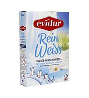 Пральний порошок Evidur Rein Weiss для гардин і білих тканин 600 г