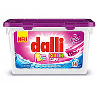 Капсули для прання кольорових тканин Dalli Color Caps 14шт