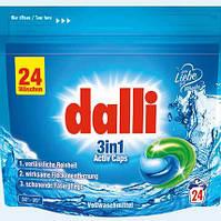 Капсули для прання білих тканин Dalli Aktiv Caps 3в1 24шт