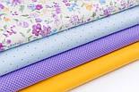 """Набір сатинових тканин 40 * 40 см з 4-х шт """"Бузково-блакитні квіточки і дрібні горошки"""" №211, фото 2"""