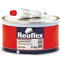 Шпатлёвка с Алюминием Наполняющая Полиэфирная REOFLEX Putty Alumet RX S-04  2кг Шпаклевка для Авто, фото 1