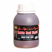 Ликвид Liquid Carp Food ROBIN RED 500мл