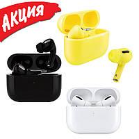 Наушники Apl Airрods Pro Вакуумные беспроводные Bluetooth наушники с микрофоном для Iphone Копия 1в1 с кейсом