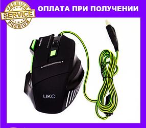 Ігрова миша UKC X-7 + килимок (USB провідна підсвітка RGB)