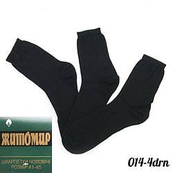 Недорогі чоловічі шкарпетки Житомир Україна 014-4drn | 12 шт.