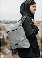 Стильный рюкзак. Роллтоп рюкзак кожаный серый. Серый рюкзак RollTop из экокож.  Молодежный  для города.