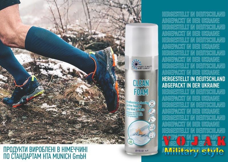 Профессиональная пена-очиститель «HTA CLEAN FOAM» 250 мл.