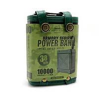Power Bank Remax Armor Series 10000 mAh RPP-79 (Оливковый)