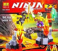 Конструктор Ninja На лавой BELA 10316