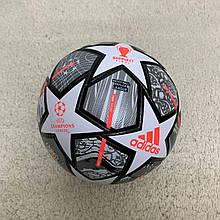 Мяч Лиги Чемпионов 20-21 серый №5