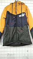 Куртка для мальчиков демисезонные, ветровки , размеры на рост 128-152