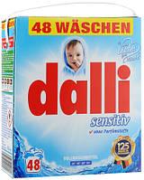 Порошок для прання дитячих речей Dalli Sensitive 3,12 кг