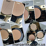 Пудра компактна Pupa Contouring & Strobing Powder Palette (копія) пупа, фото 2
