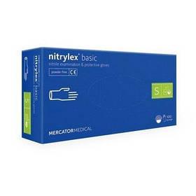 Перчатки нитриловые S синие (200шт) Nitrylex Blue