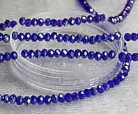 Бусины хрустальные 2х2мм кол-во: 180-190 шт, сине-фиолетовый прозрачный с АБ