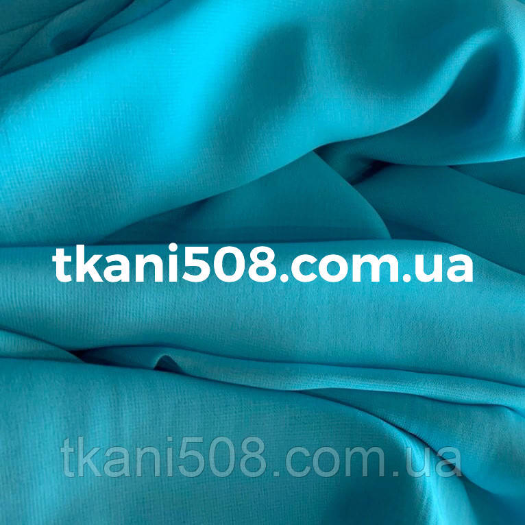Шифон однотонный(Голубая Бирюза)