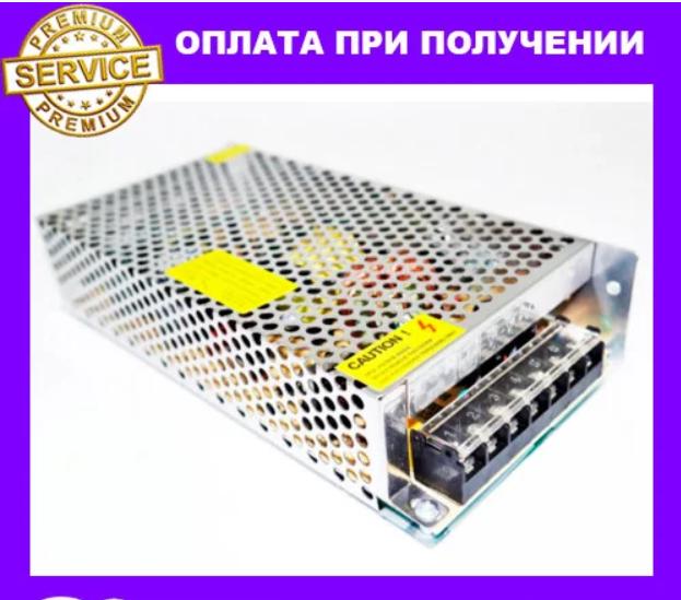 12V 15A S-180-12 Блок живлення адаптер Метал