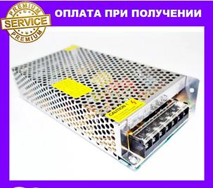 12V 15A S-180-12 Блок живлення адаптер Метал, фото 2