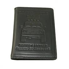 Обложка для документов водителя с файлами «Посвідчення водія», 5062 ч