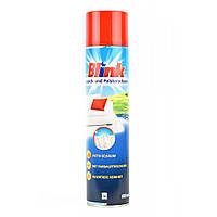 Спрей Blink для очищення килимів і оббивки 600 мл