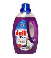 Гель для стирки универсальный Dalli Winter 1.1 л  (20 стирок)