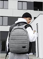 Городской кожаный рюкзак серый, молодежный рюкзак, рюкзак ручная кладь ,спортивный серый рюкзак