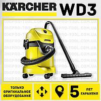 Промисловий будівельний пилосос Karcher WD 3