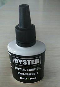 Масло для ножей и ножниц 30мл OYSTER