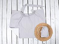 Накидка для кормления + сумочка-чехол, Серая
