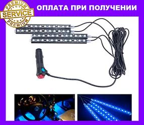 Кольорове підсвічування для авто з вологозахистом - LED AMBIENT HR-01678 змінне підсвічування