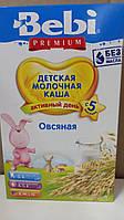 Каша молочная Bebi Premium (Беби Премиум) овсяная, 250 г 1104843