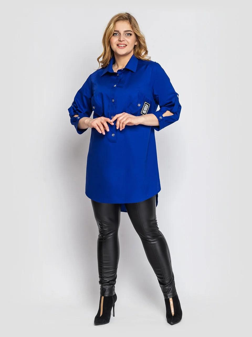 Длинная женская рубашка хлопковая цвет электрик, большие размеры от 48 до 58