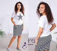 Летний женский комплект юбка и футболка в полоску 50-54 размер