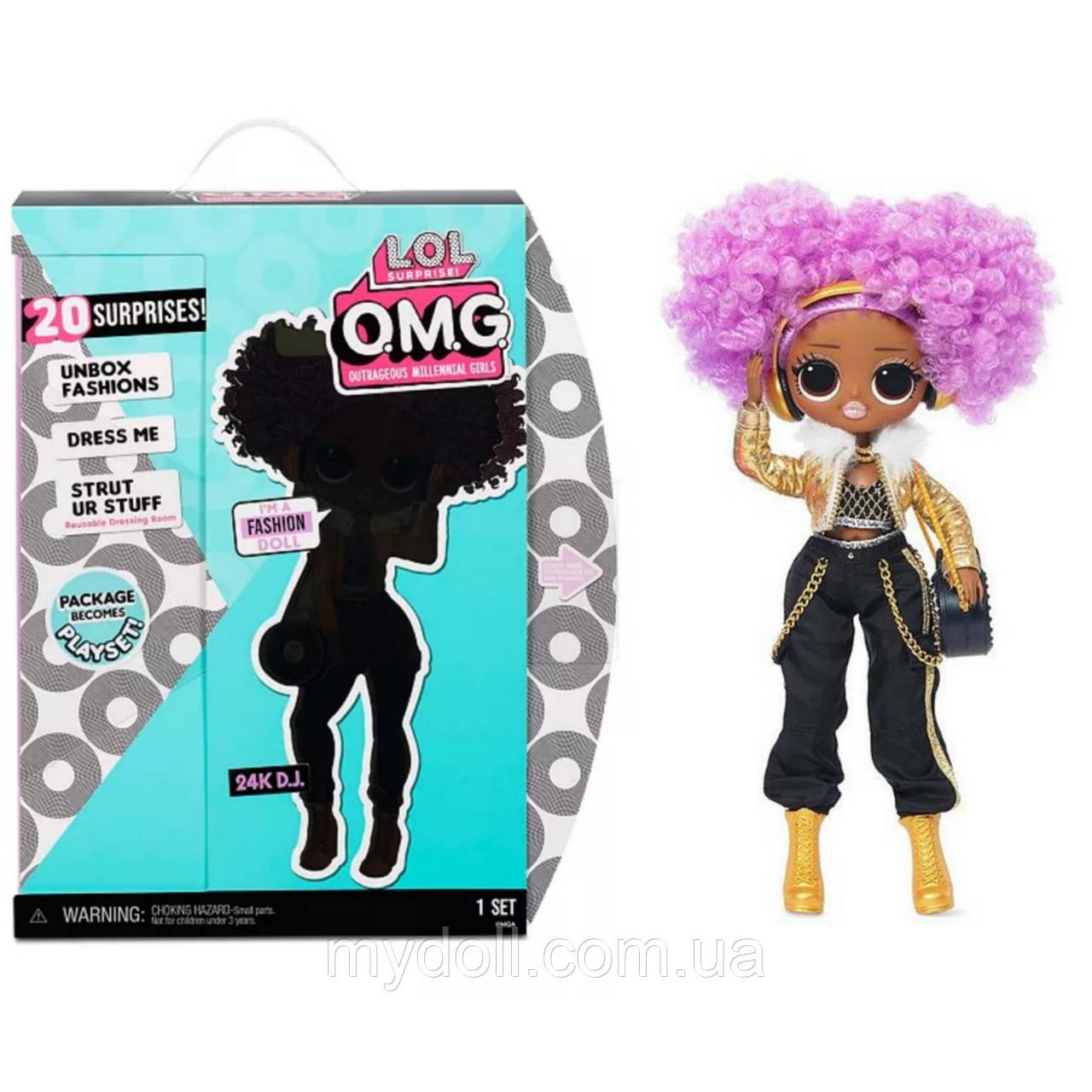 Лялька LOL OMG 24K D. J. - ЛОЛ ОМГ 24К Леді Діджей 574217 L. O. L. Surprise! O. M. G.