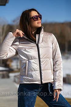 Модная перламутровая куртка для женщин весна 2021