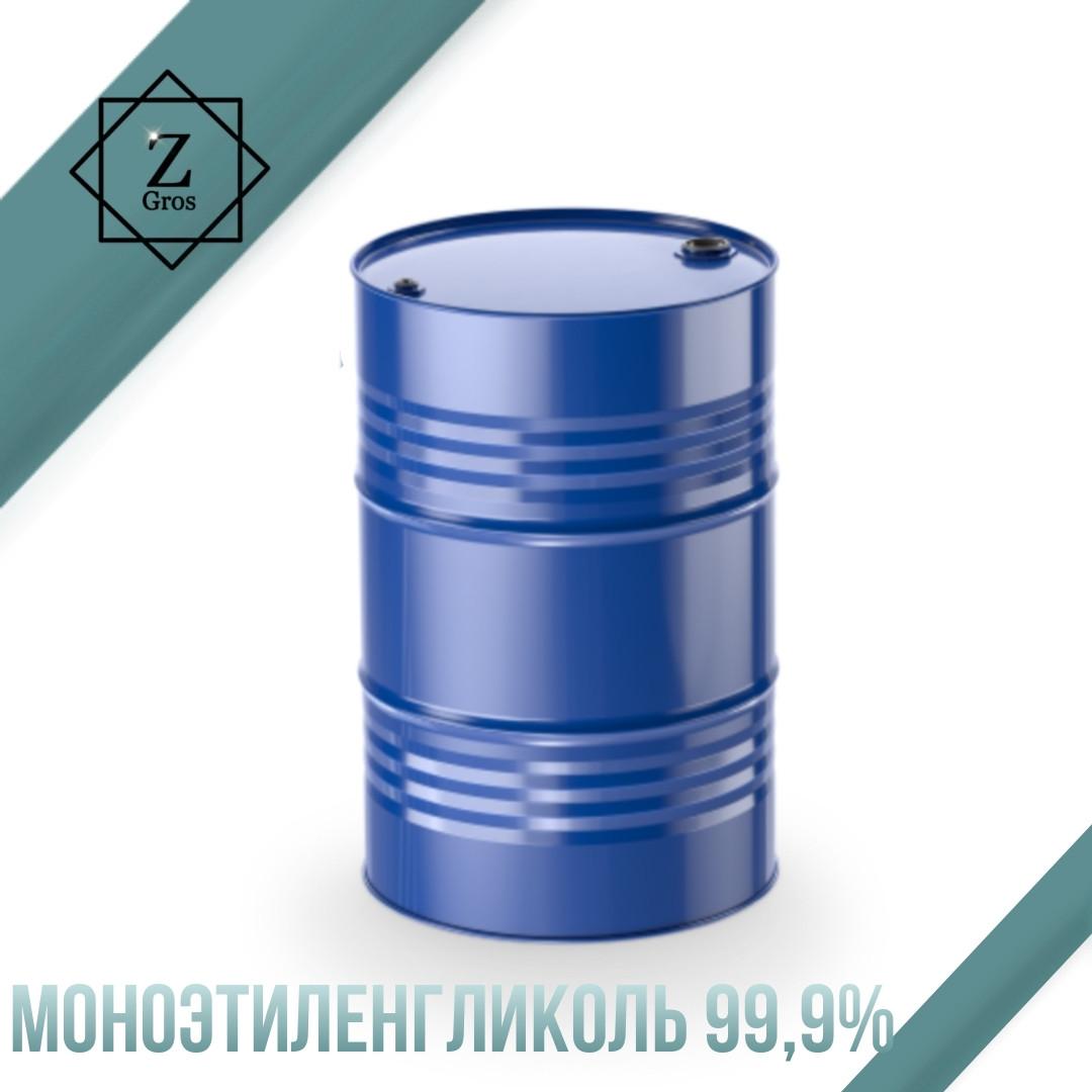 Моноетиленгліколь 99,9%