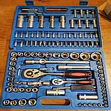 Набір ключів для авто 108 од., фото 3