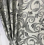 Готовые жаккардовые шторы Шторы с люрексом Жаккардовые шторы Шторы серые  на тесьме, фото 4
