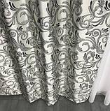 Готовые жаккардовые шторы Шторы с люрексом Жаккардовые шторы Шторы серые  на тесьме, фото 8