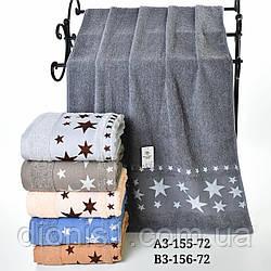 Банное махровое полотенце Звезды 6 шт в уп. Размер 1.4х70 - 100% хлопок