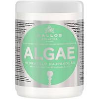 Маска для волос с экстрактом водоростей и оливкового масла Kallos KJMN  Algae, 1000 мл, Венгрия